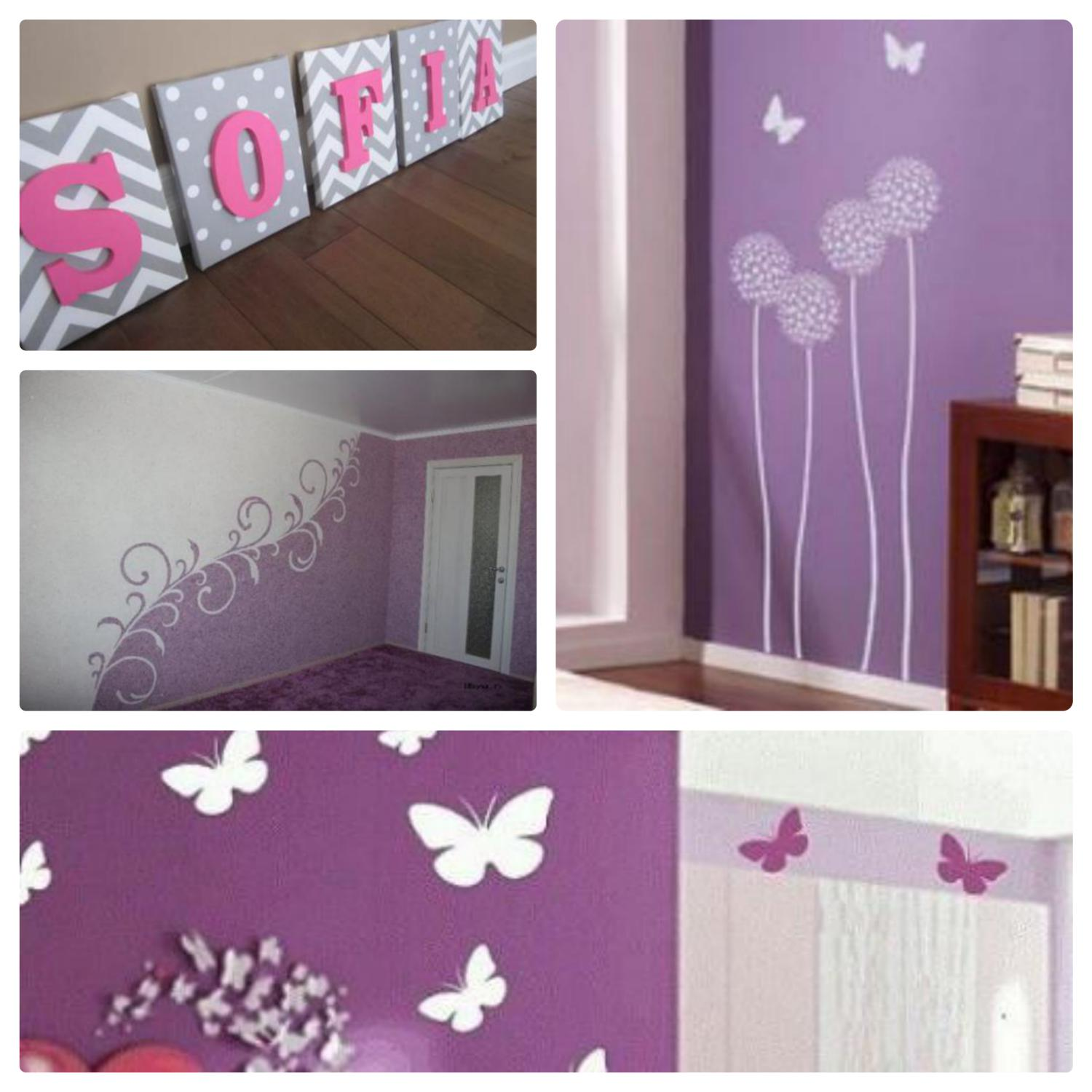 Ideas para decorar una rec mara con motivos de princesita for Ideas para decorar una recamara